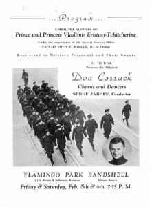 Front cover of the program from the performance of the Don Cossacks that Dad attended on February 6, 1943
