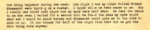 An excerpt from Stanley's letter of October 25, 1943  telling that he's been working late nights.